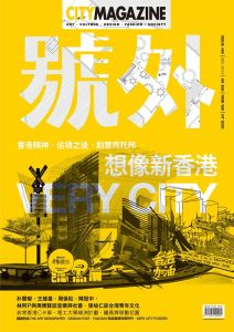 SNAP_CITY_459